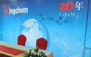 Above: The Shanghai reception area backdrop told the Kingchem story - A 20 year evolution into a Fine Chemical company of global reach.